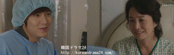 シティーハンター in Seoul あらすじ19話 動画、イミンホ、キムミスク キャプチャ