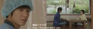シティーハンター in Seoul あらすじ19話 動画、イミンホ キャプチャ