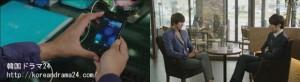 シティーハンター in Seoul あらすじ19話 動画、イミンホ、イジュニョク キャプチャ