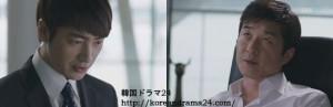 シティーハンター in Seoul あらすじ19話 動画、イジュニョク キムサンジュン キャプチャ