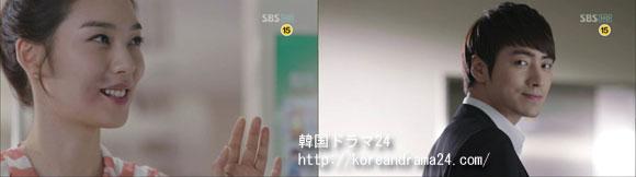 シティーハンター in Seoul あらすじ19話 動画、イジュニョク、ファンソンフイ キャプチャ