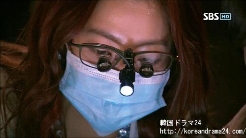 韓国ドラマおすすめ時代劇!シンイ-信義あらすじ2話映像!キムヒソン、動画キャプチャ!