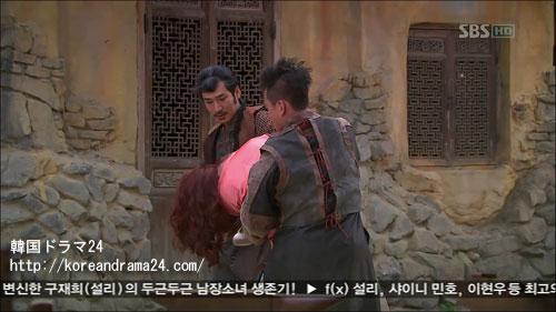 韓国ドラマおすすめ時代劇!シンイ-信義あらすじ2話!キムヒソン映像、動画キャプチャ