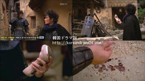 韓国ドラマおすすめ時代劇、シンイ-信義あらすじ2話!チェヨン(イミンホ)、オデマン(キムジョンムン)映像、動画キャプチャ