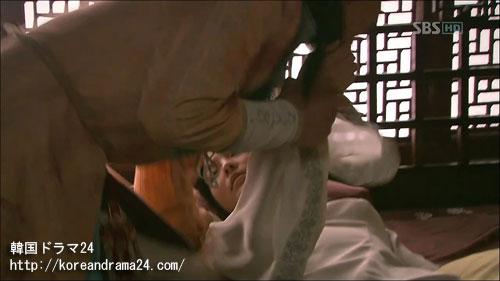 韓国ドラマおすすめ時代劇!シンイ-信義あらすじ2話、チャンビン(イフィリップ)、魯国公主(パクセヨン)映像、動画キャプチャ