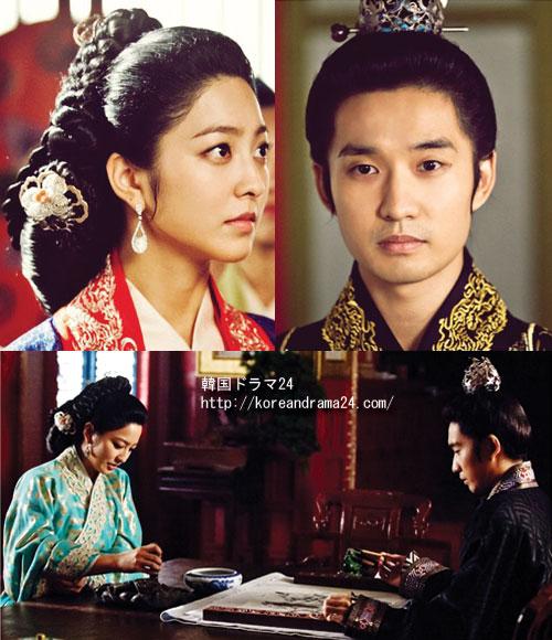 韓国ドラマおすすめ時代劇!シンイ-信義あらすじ2話、国境を越えた愛、恭愍王、魯国公主映像、動画キャプチャ