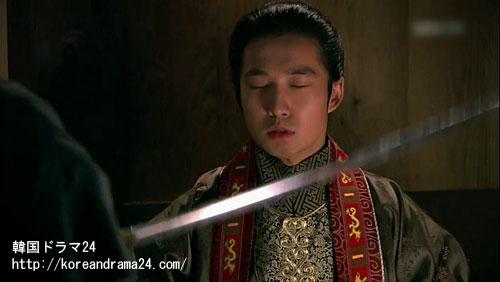 韓国ドラマ、おすすめの時代劇!シンイ-信義-あらすじ2話、コンミン(恭愍)王(リュ・ドクファン)映像、動画キャプチャ