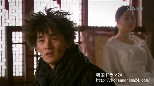 韓国ドラマ、おすすめの時代劇!シンイ-信義-あらすじ2話、オ・デマン(キム・ジョンムン)映像、動画キャプチャ