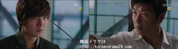 シティーハンター in Seoul あらすじ 最終回(20話) 動画、イミンホ、キムサンジュン キャプチャ