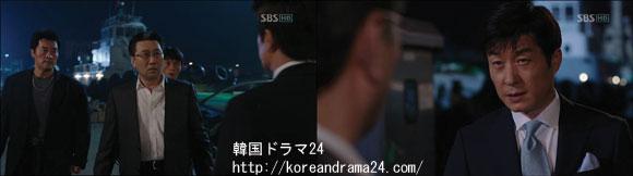 シティーハンター in Seoul あらすじ 最終回(20話) 動画、キムサンジュン、チェジョンウ キャプチャ