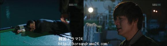 シティーハンター in Seoul あらすじ 最終回(20話) 動画、イミンホ、チェジョンウ キャプチャ