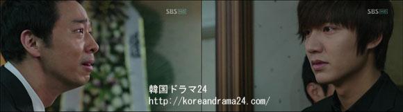 シティーハンター in Seoul あらすじ 最終回(20話-2) 動画、イミンホ、チェサンホ キャプチャ