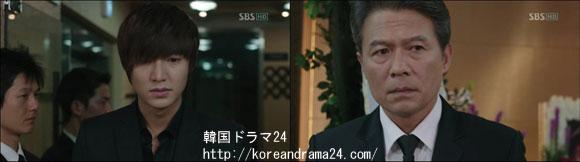 シティーハンター in Seoul あらすじ 最終回(20話-2) 動画、イミンホ、チョンホジン キャプチャ