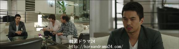 シティーハンター in Seoul あらすじ 最終回(20話-2) 動画、イミンホ、チョンジュン キャプチャ