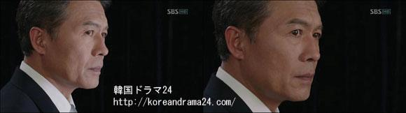 シティーハンター in Seoul あらすじ 最終回(20話-2) 動画、チョンホジン キャプチャ