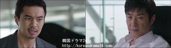 シティーハンター in Seoul あらすじ 最終回(20話-2) 動画、キムサンジュン、チョンジュン キャプチャ