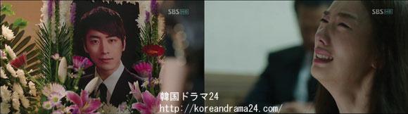 シティーハンター in Seoul あらすじ 最終回(20話-2) 動画、ファンソンフイ キャプチャ