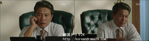 シティーハンター in Seoul あらすじ 最終回(20話-4) 動画、チョンホジン キャプチャ