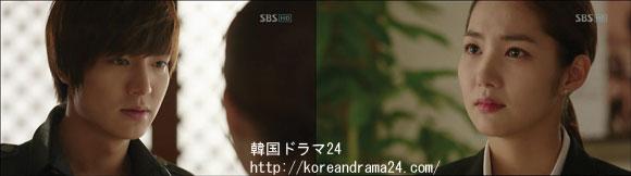 シティーハンター in Seoul あらすじ 最終回(20話-4) 動画、イミンホ、パクミニョン キャプチャ