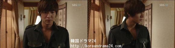 シティーハンター in Seoul あらすじ 最終回(20話-4) 動画、イミンホ キャプチャ