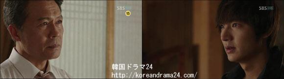 シティーハンター in Seoul あらすじ 最終回(20話-4) 動画、イミンホ、チョンジュン キャプチャ