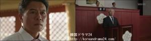 シティーハンターin Seoul 最終回 あらすじ(20話-5)、チョンジュン 動画 キャプチャ