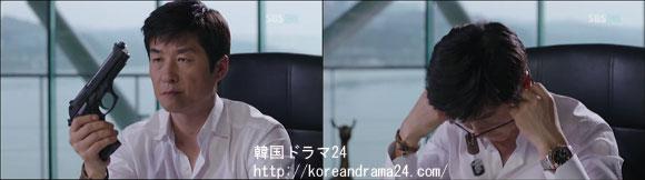 シティーハンター in Seoul 最終回 あらすじ(20話-5)、キムサンジュン 動画 キャプチャ