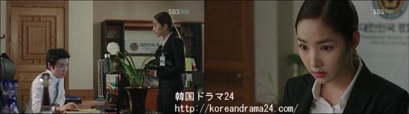シティーハンター in Seoul 最終回 あらすじ(20話-5)、パクミニョン 動画 キャプチャ