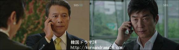 シティーハンター in Seoul 最終回 あらすじ(20話-5)、キムサンジュン、チョンジュン 動画 キャプチャ