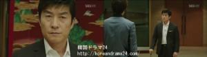 シティーハンター in Seoul あらすじ 最終回(20話-5)、イミンホ、キムサンジュン 動画 キャプチャ
