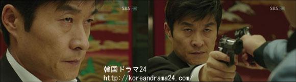 シティーハンター in Seoul あらすじ 最終回(20話-5)、キムサンジュン 動画 キャプチャ