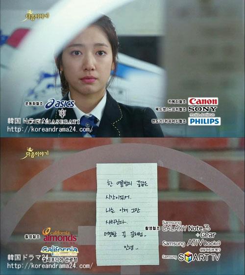 今人気の韓国ドラマ 相続者たち 8話あらすじ予告と予告編画像