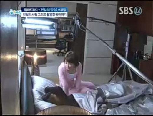 '千日の約束'韓国ドラマ、キムレウォン&チョンユミ、撮影現場