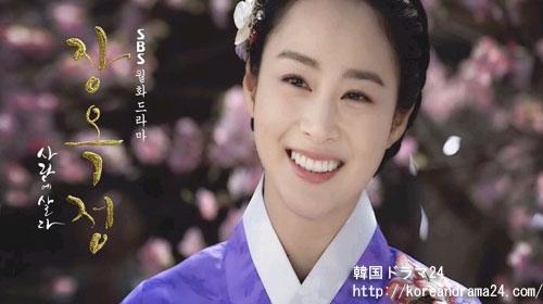 韓国ドラマおすすめ時代劇、キムテヒ主演新作'チャンオクチョン、愛に生きる'韓国ドラマ放送予定2013年4月8日初放送予定!