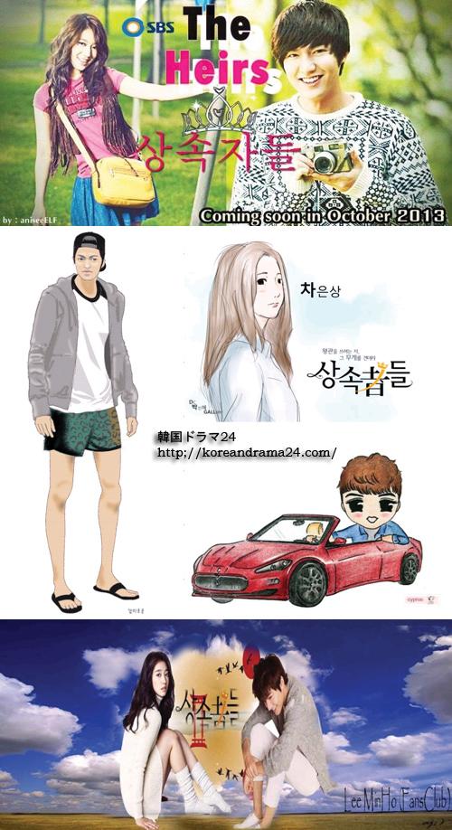 イ・ミンホとパク・シネの韓国ファンたちが作った画像まとめ(写真出処)