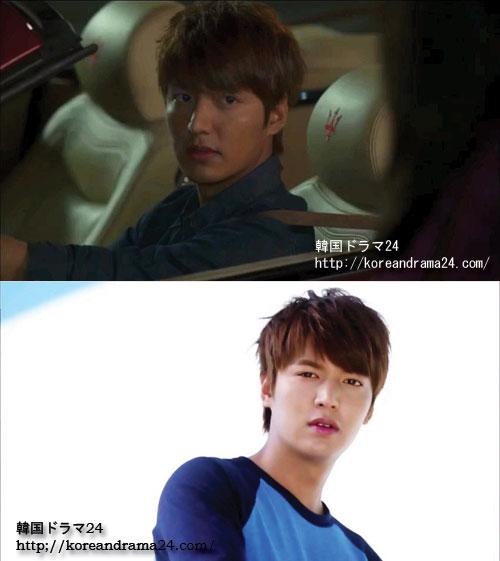 韓国新作ドラマ、2013年韓国ドラマの中最高のビジュアルを誇る、イミンホ、パックシネ主演、相続者たちあらすじ1話,内容と画像