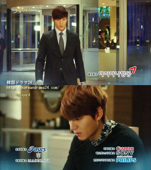 2013年韓国ドラマ、相続者たち あらすじ5話、イ・ミンホ、チェジンヒョク、動画キャプチャ