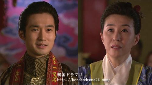韓国ドラマシンイ-信義-あらすじ3話動画キャプチャ、コンミン王を迎えるチェ尚宮(キム・ミギョン)