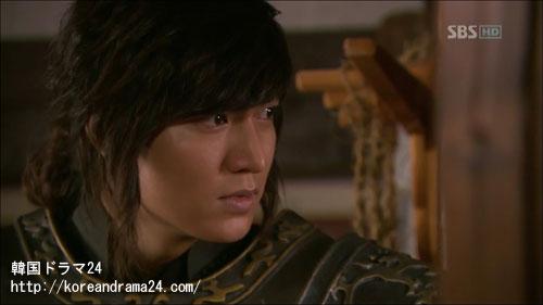 韓国ドラマ「シンイ-信義」おすすめの時代劇画像、イ・ミンホ
