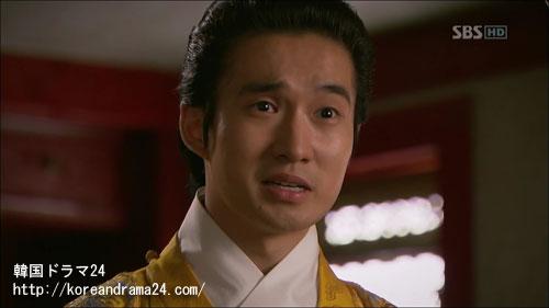 韓国ドラマ「シンイ-信義」おすすめの時代劇、コンミン王役を演じるリュ・ドクファン画像