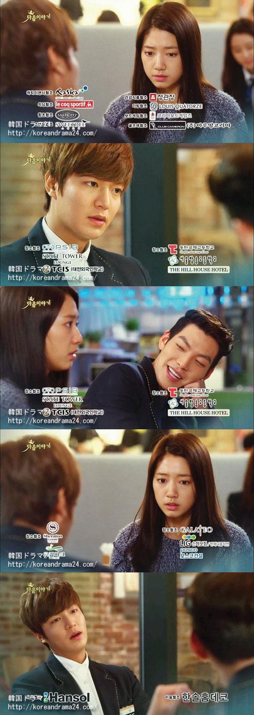 相続者たち あらすじ6話予告編・6話予告画像、2013年韓国ドラマ イミンホ・パクシネ最新作