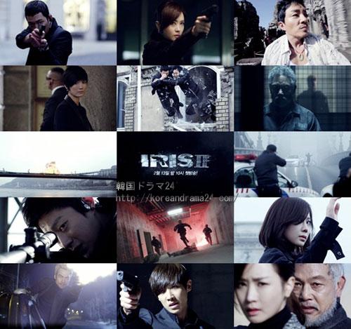 シーズン1に続き、期待を集めている韓国ドラマアイリス2放送予定は2月13日夜10時!