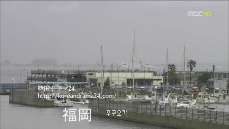 ミスリプリーあらすじ、ミスリプリー1話和訳(翻訳) 福岡