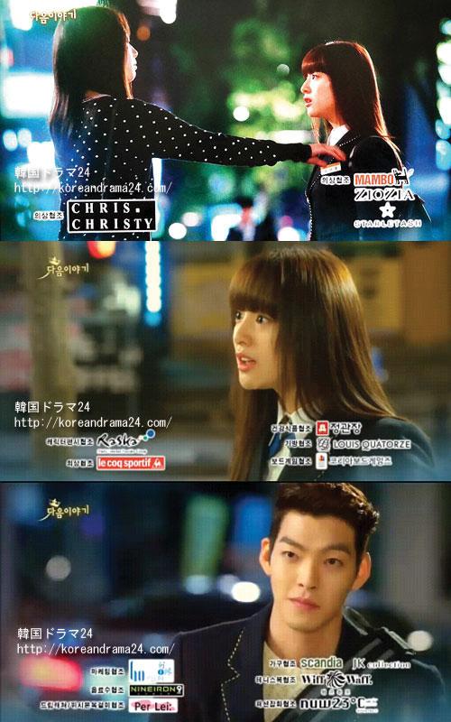 相続者たち5話内容 動画キャプチャ、パク・シネ、キム・ジウォン、キム・ウビン