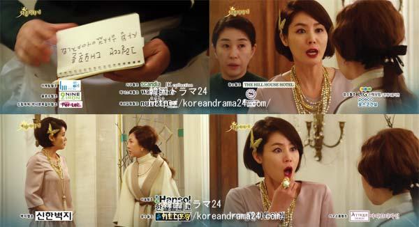 相続者たち 予告11話 あらすじ・予告編画像 放送中の韓国ドラマを見る