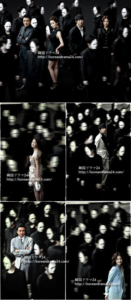 リプリーメインポスター公開 ユチョン、イダヘ、キムスンウ、カンヘジョン4人4色
