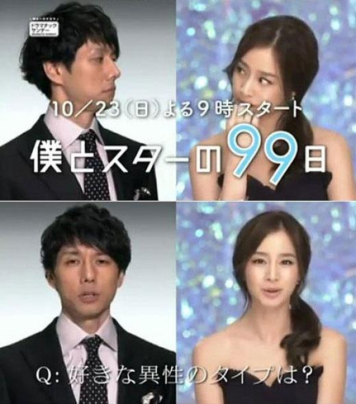 キムテヒ、西島秀俊、'僕とスターの99日'ティーザー映像