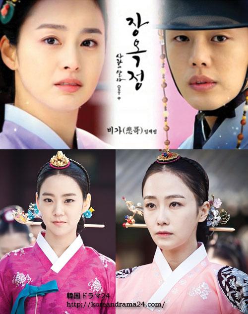 韓国ドラマおすすめ時代劇!チャンオクチョン、愛に生きる、これからの観戦ポイントになる、キムテヒ、ユアインのロマンスと宮廷権力暗闘の展開!
