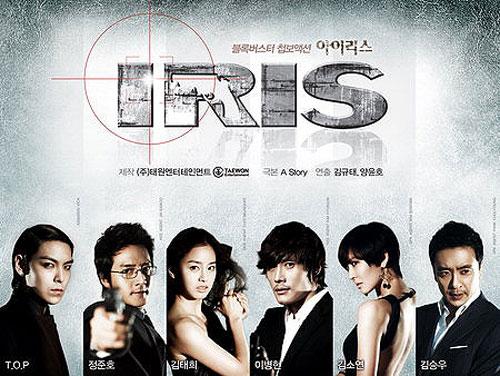 韓国ドラマアイリス2キムテヒ、イビョンホンなどを含めた主演の一部をキャスティングする計画もあった。