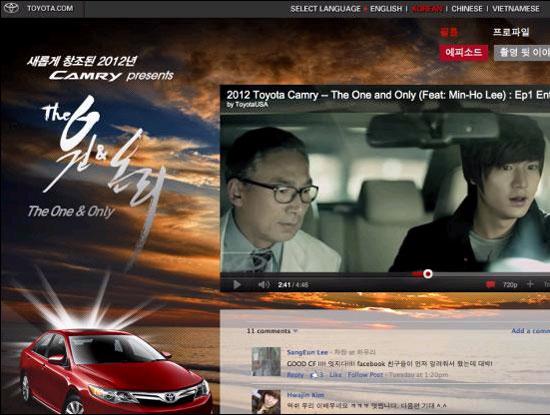 新型トヨタ・カムリの広告にモデルとして登場したイミンホのサブページ